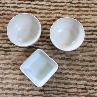 ムジルシリョウヒン(MUJI (無印良品))の無印良品 アクタス 小鉢3点セット 送料無料(食器)