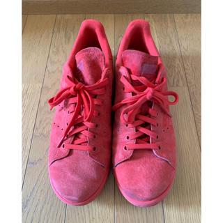 アディダス(adidas)のアディダス スタンスミス レッド 28.5(スニーカー)