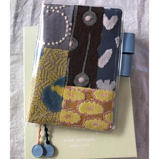 ミナペルホネン(mina perhonen)のほぼ日手帳カバー ミナペルホネン  オリジナルサイズ(その他)