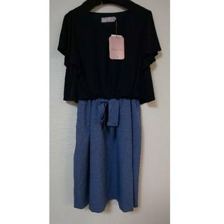 クチュールブローチ(Couture Brooch)の濃いブルーと薄いブルーのワンピース(ひざ丈ワンピース)