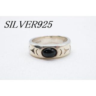 【R-638】SILVER 925 ブラックオニキス デザイン リング  15号(リング(指輪))