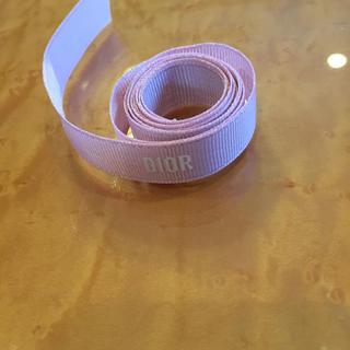 ディオール(Dior)のディオール リボン(ラッピング/包装)