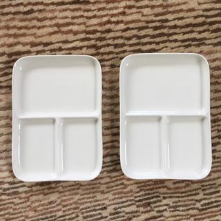 ムジルシリョウヒン(MUJI (無印良品))の無印良品 仕切り皿 2枚セット お値引き無し(食器)