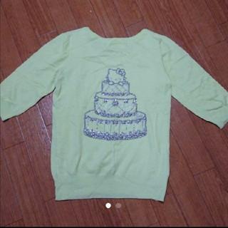 レディー(Rady)のキティちゃんトップス❤️(Tシャツ(長袖/七分))