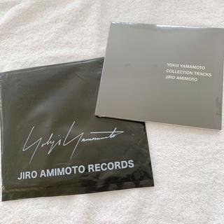 ヨウジヤマモト(Yohji Yamamoto)の非売品 新品未開封 ヨウジヤマモト  COLLECTION TRACKS CD(その他)