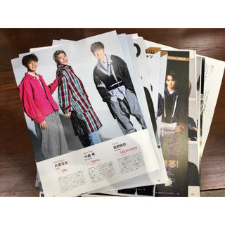 GENERATIONS  片寄涼太 雑誌 切り抜き