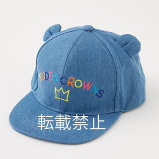 RODEO CROWNS WIDE BOWL - ★RCWB★キッズキャップ