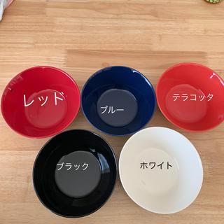 イッタラ(iittala)のイッタラ 15㎝ボウル 5色(食器)