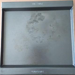 ユニフレーム(UNIFLAME)のユニフレームファイアグリルエンボス鉄板(調理器具)
