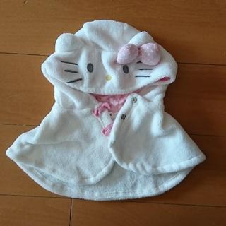 サンリオ(サンリオ)のキティーちゃん ポンチョ 新生児 ベビー(ジャケット/コート)