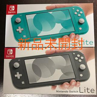 ニンテンドースイッチ(Nintendo Switch)のNintendo Switch Lite ターコイズ &グレー(家庭用ゲーム機本体)