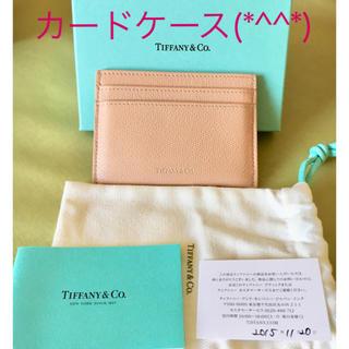 ティファニー(Tiffany & Co.)の値下げ ティファニーカードケース 美品です(*^^*)(名刺入れ/定期入れ)