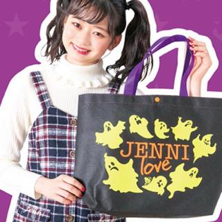 ジェニィ(JENNI)の新品‼︎ 最新☆JENNI ジェニー ハロウィン限定ショッパー(ショップ袋)