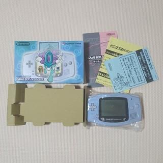 ゲームボーイアドバンス(ゲームボーイアドバンス)のGBA ゲームボーイ スイクンブルー 動作確認済み 値下げ不可(携帯用ゲーム機本体)