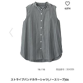 ジーユー(GU)の【GU ストライプノースリーブシャツ】ネイビー Sサイズ(シャツ/ブラウス(半袖/袖なし))