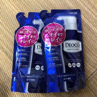 ロートセイヤク(ロート製薬)のデオコ DEOCO 詰替(ボディソープ/石鹸)