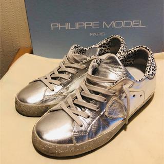 フィリップモデル(PHILIPPE MODEL)のシルバースニーカー✳️(スニーカー)