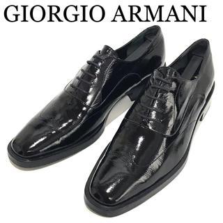 ジョルジオアルマーニ(Giorgio Armani)の✨美品✨【GIORGIO ARMANI】ジョルジオ アルマーニ ドレスシューズ(ドレス/ビジネス)