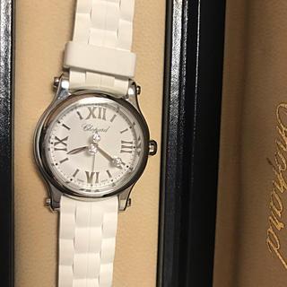 ショパール(Chopard)のショパール ハッピースポーツ レディース ダイヤ(腕時計)
