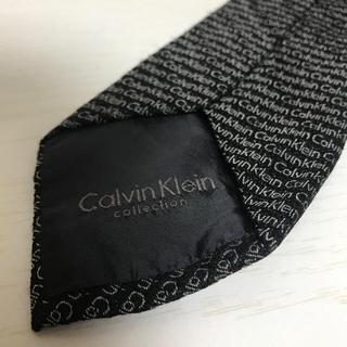 カルバンクライン(Calvin Klein)のカルバンクライン ネクタイ 最終値下げ(ネクタイ)