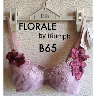 トリンプ(Triumph)の【新品タグ付】FLORALE by triumph/B65(ブラ)