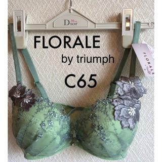 トリンプ(Triumph)の【新品タグ付】FLORALE by triumph/C65(ブラ)