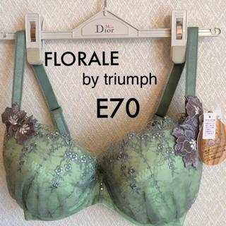 トリンプ(Triumph)の【新品タグ付】FLORALE by triumph/E70(ブラ)