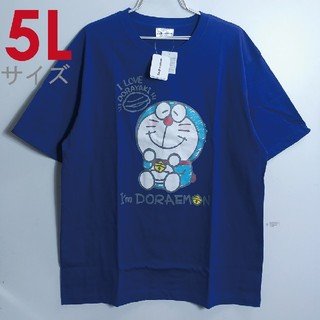 サンリオ(サンリオ)の新品 5L XXXXL Tシャツ ドラえもん サンリオ グッズ 青 8353(Tシャツ/カットソー(半袖/袖なし))