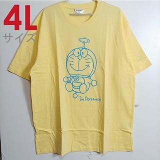 サンリオ(サンリオ)の新品 4L XXXL Tシャツ ドラえもん サンリオ グッズ 黄 8355(Tシャツ/カットソー(半袖/袖なし))