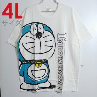 サンリオ(サンリオ)の新品 4L XXXL Tシャツ ドラえもん サンリオ グッズ 白 8351(Tシャツ/カットソー(半袖/袖なし))