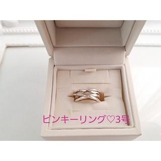 シルバー♡ボリュームピンキーリング3号(リング(指輪))