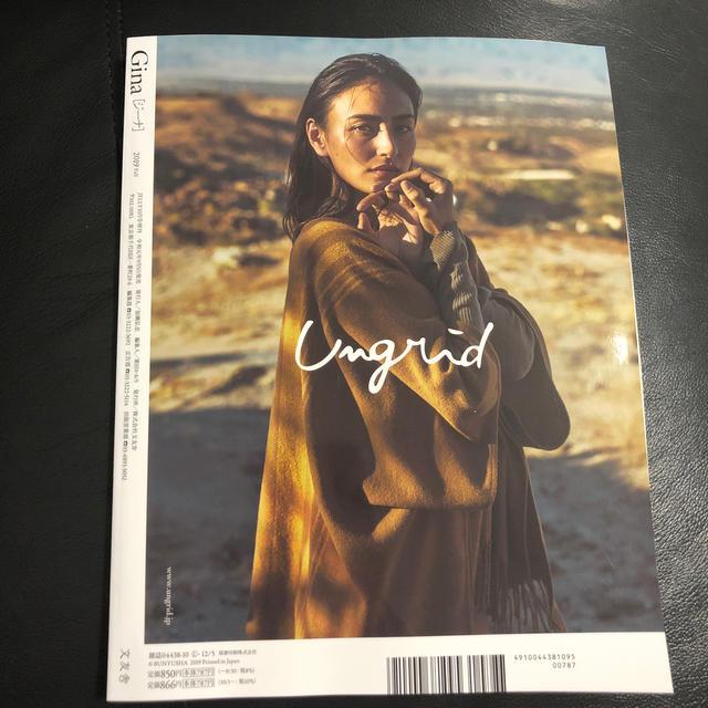 Ungrid(アングリッド)のGina (ジーナ) 2019 Summer (フォール) 2019年 10月号 エンタメ/ホビーの雑誌(ファッション)の商品写真