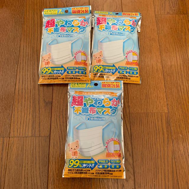 こどもサイズ 超やわらか不織布マスクpremium 7枚入新品未使用ですの通販