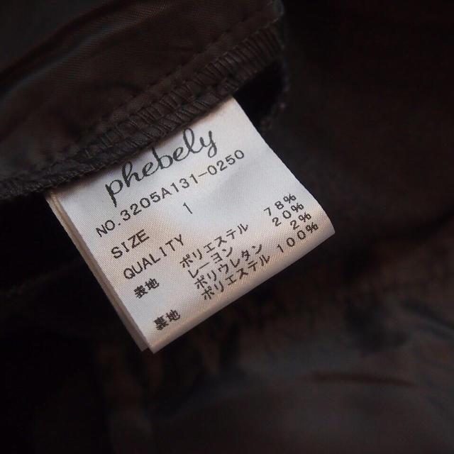 phebely(フィービリー)のPHEBELY パンツ グレー レディースのパンツ(カジュアルパンツ)の商品写真