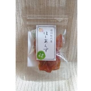 ぴよちゃん様専用 ほしあんず 5袋(その他)