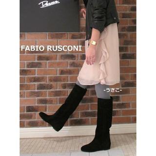 ファビオルスコーニ(FABIO RUSCONI)のFABIO RUSCONI ファビオルスコーニ ロングブーツ ブーツ 38 紺(ブーツ)