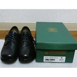 コンフォートボロネーゼ 22.5A(ローファー/革靴)