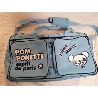 ポンポネット(pom ponette)の3wayタイプのボストンバッグ(その他)
