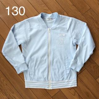 クラウンバンビ(CROWN BANBY)の水色 上着 130 女の子 クラウンバンビ (ジャケット/上着)