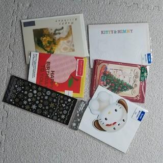 サンリオ(サンリオ)の値下げ  クリスマスカード、キティのバースデーカード。(カード/レター/ラッピング)
