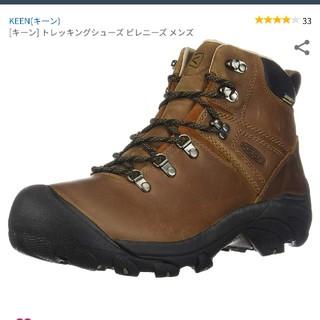 KEENピレニーズ(ブーツ)