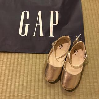 ベビーギャップ(babyGAP)の新品★ 16.5cm gap バレエシューズ ゴールド ストラップ(フォーマルシューズ)