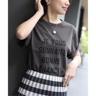 イエナ(IENA)のIENA  オゾン加工ロゴTシャツ(Tシャツ(半袖/袖なし))