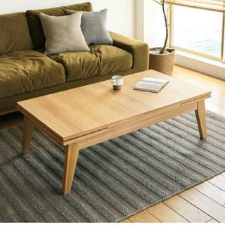 伸縮 テーブル(ローテーブル)