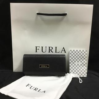 フルラ(Furla)の新品 FULRA キーケース(キーケース)