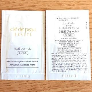 クレドポーボーテ(クレ・ド・ポー ボーテ)のクレ・ド・ポーボーテ 洗顔フォーム 44包(洗顔料)