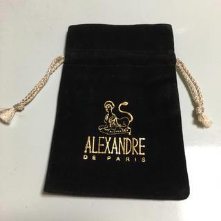 アレクサンドルドゥパリ(Alexandre de Paris)のアレクサンドル ドゥパリ  巾着袋(バレッタ/ヘアクリップ)