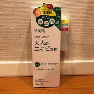 セッキセイ(雪肌精)の肌美精 大人のニキビ対策 薬用ホワイトクリア洗顔料 110g(洗顔料)