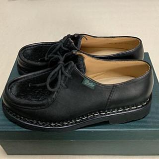 パラブーツ(Paraboot)の最終値下げ 新品 パラブーツ  ミカエル  24cm サンダース チャーチ(ローファー/革靴)