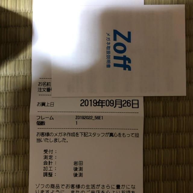 Zoff(ゾフ)の値下げ  love by e.m. zoff ball ゴールド レディースのファッション小物(サングラス/メガネ)の商品写真